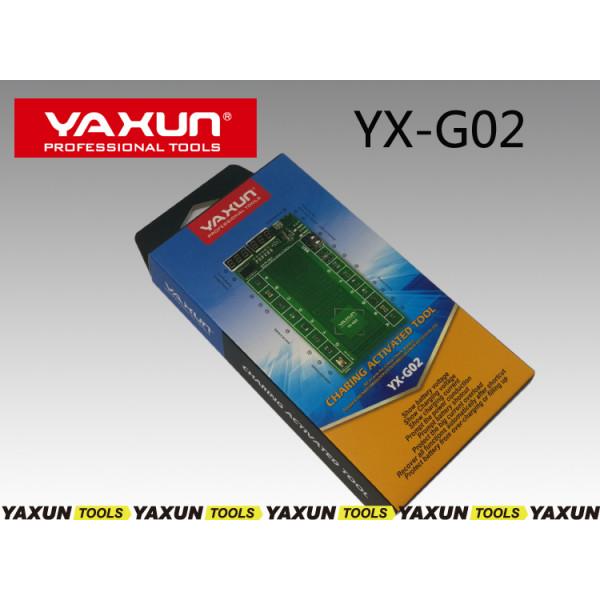 Активатор батарей YaXun G-02
