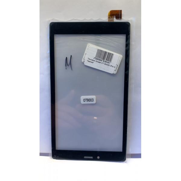 Тачскрин Alcatel OT-9003X (Pixi 4) Черный