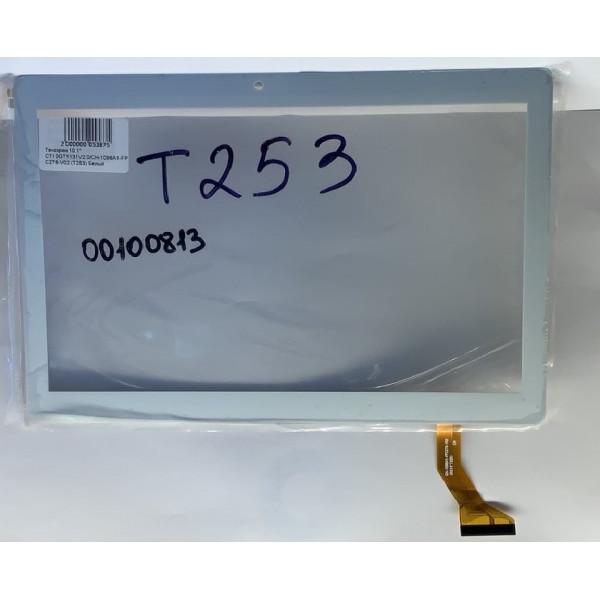 """Тачскрин 10.1"""" CT10GTY131V2.0/CH-1096A1-FPC276-V02 (T253) Белый"""