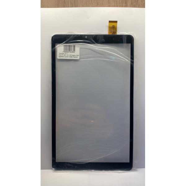 """Тачскрин 10.1"""" HSCTP-787--10.1-V0 Digma 1503 4g/iRBIS TZ101 (T249) Черный"""