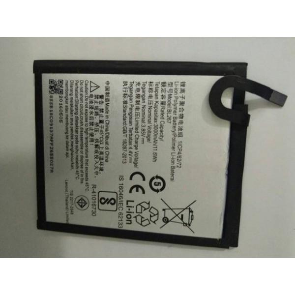 АКБ Lenovo BL267
