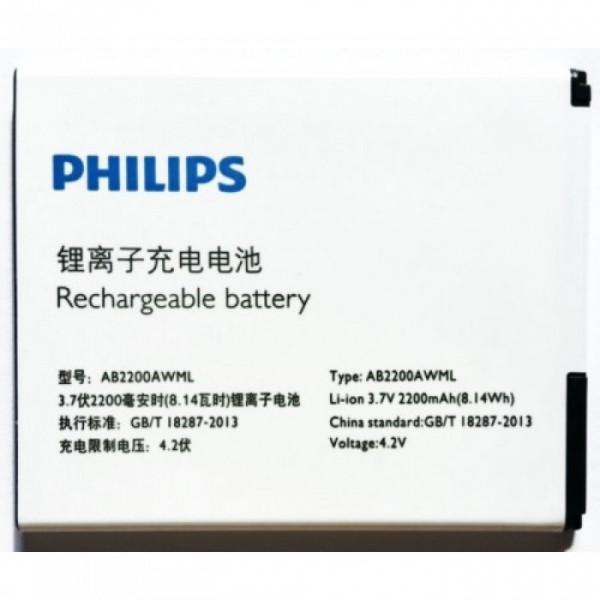 АКБ Philips AB2200AWML