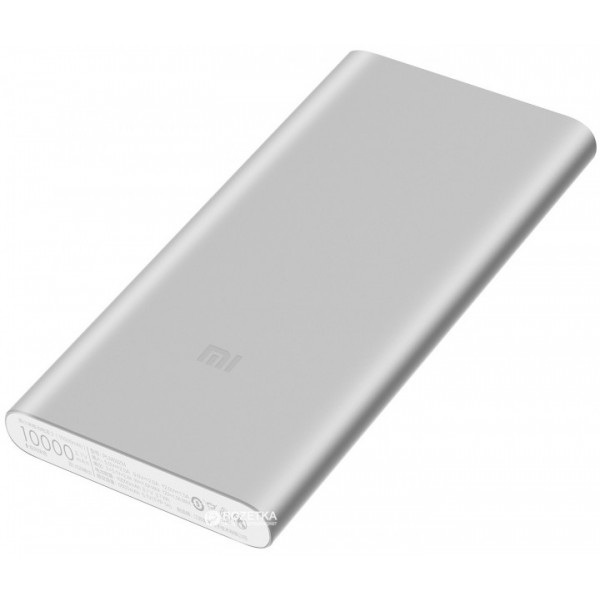 Xiaomi Mi Power Bank 2 10000 mAh 2xUSB (VXN4228CN)