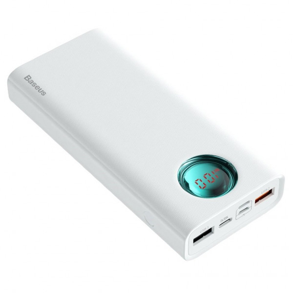 Baseus Mulight Quick Charger White (PPALL-LG02)