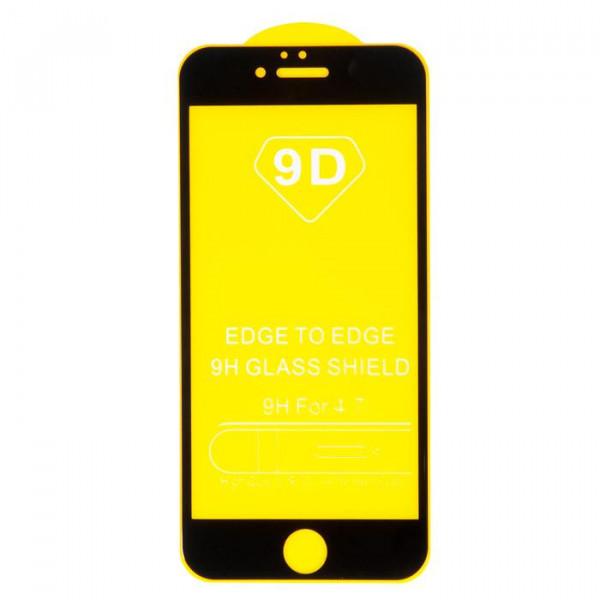 """Защитное стекло 9H """"Полное покрытие"""" Iphone 7 Plus/8 Plus Black"""