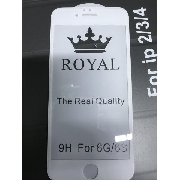 """Защитное стекло 9H ROYAL """"Полное покрытие"""" Iphone 7/8 White"""