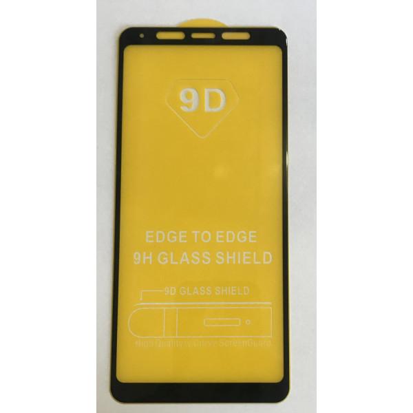 Защитное стекло 9H Samsung A920/A9 2018