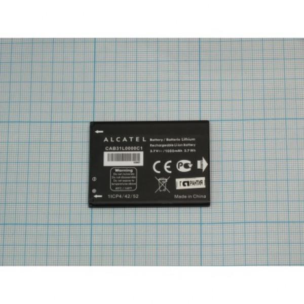 АКБ Alcatel CAB31L0000C1 ( OT-2004G )