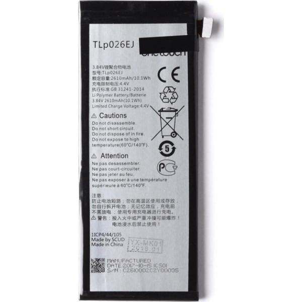 АКБ Alcatel TLp026EJ ( OT-6055K )