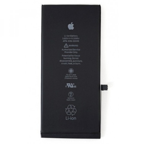 АКБ Apple iPhone 7 Plus Original