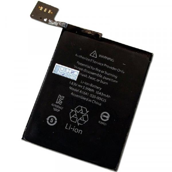 АКБ Apple iPod Touch 6