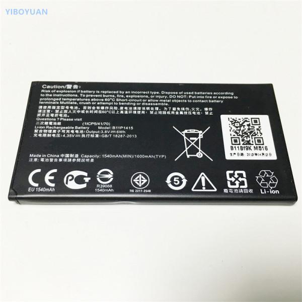 АКБ Asus B11P1415 ( ZC451TG/ZenFone Go )