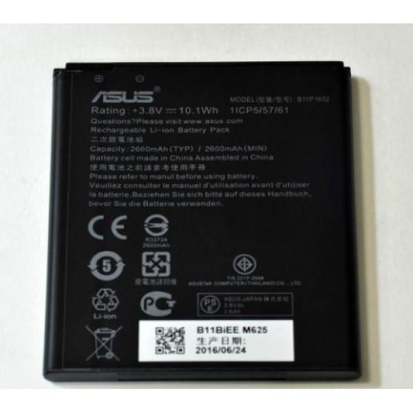 АКБ Asus B11P1602 ( ZB500KL/ZB500KG/ZenFone Go )
