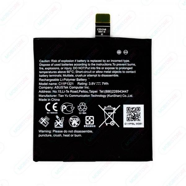 АКБ Asus C11P1321 ( A68M/PadFone E)