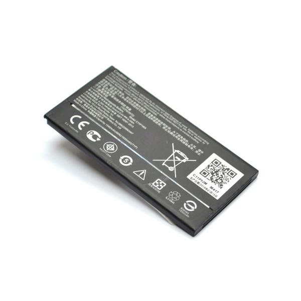 АКБ Asus C11P1404 ( A400CG/ZenFone 4 )
