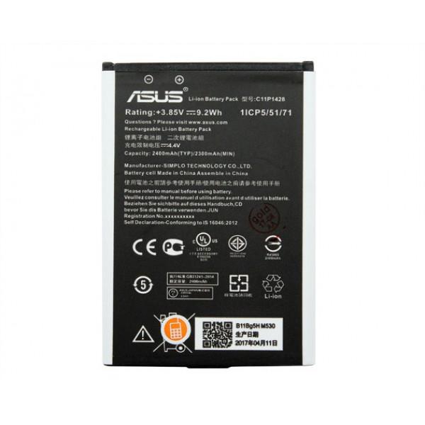 АКБ Asus C11P1428 ( ZE500KG/ZE500KL/ZenFone 2 Laser )