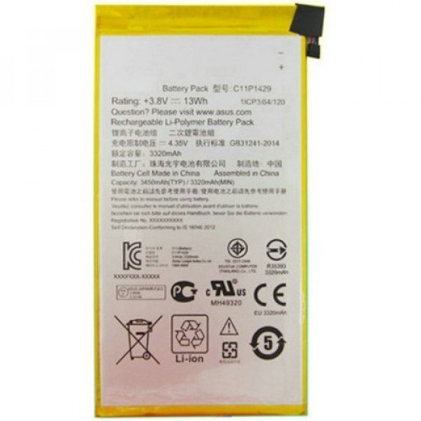 АКБ Asus C11P1429 ( Z170CG/ZenPad C 7.0 )