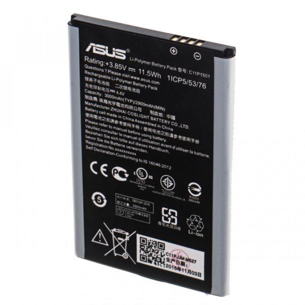 АКБ Asus C11P1501 ( ZE550KL/ZE601KL/Zenfone 2 Laser/ZD551KL/ZenFone Selfie )