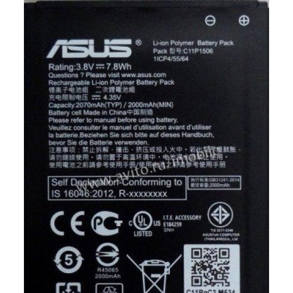 АКБ Asus C11P1506 ( ZC500TG/G500TG/ZenFone Go/Zenfone Live )