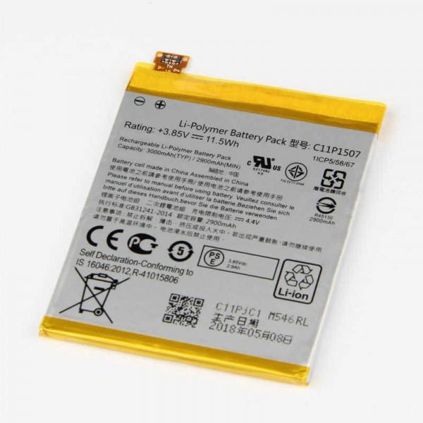 АКБ Asus C11P1507 ( ZX551/ZenFone Zoom )