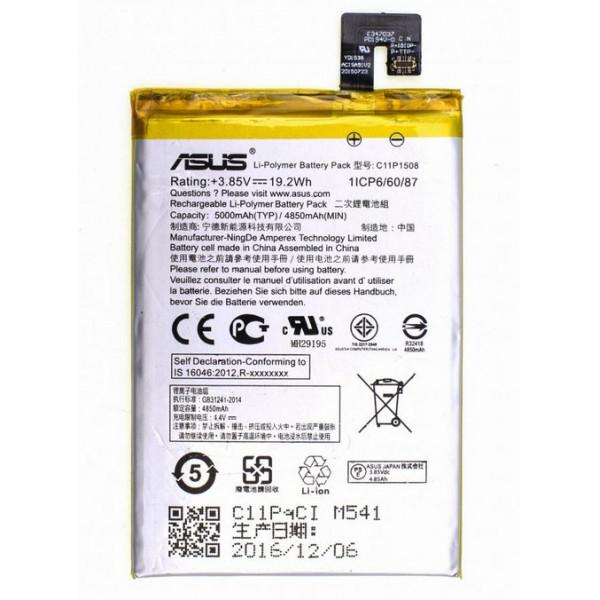 АКБ Asus C11P1508 ( ZC550KL/ZenFone Max )