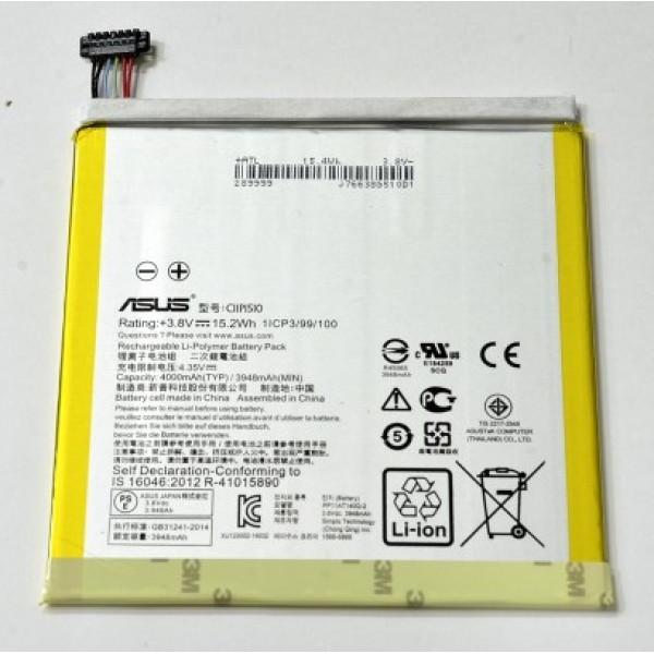 АКБ Asus C11P1510 ( Z580CA/ZenPad S 8.0 )