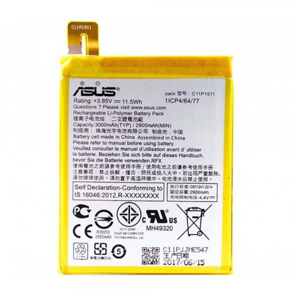 АКБ Asus C11P1511 ( ZE552KL/ZD553KL/ZD552KL/ZenFone 3/ZenFone 4 Selfie/ZenFone 4 Selfie Pro/Z012D )