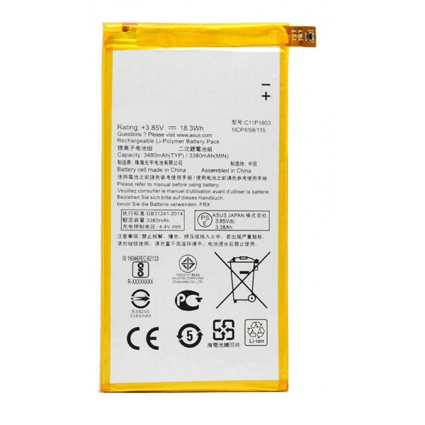 АКБ Asus C11P1603 ( ZS550KL/ZS570KL/ZenFone 3 Deluxe )