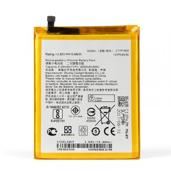 АКБ Asus C11P1609 ( ZC553KL/ZC520KL/ZenFone 3 Max/Zenfone 4 Max )