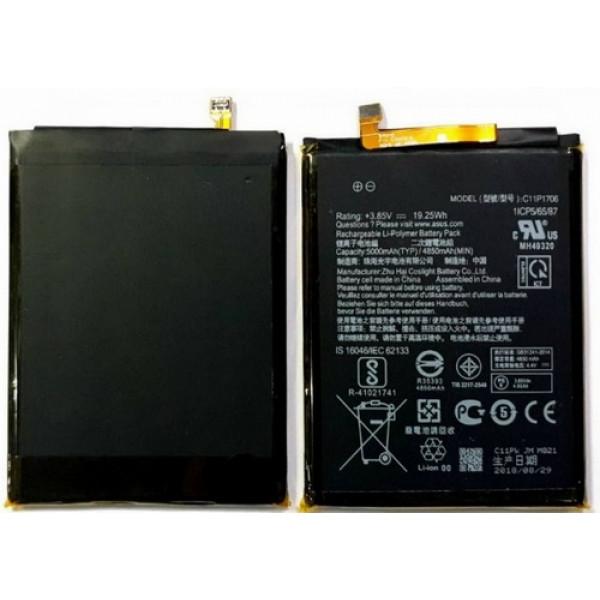 АКБ Asus C11P1706 ( ZB602KL/ZenFone Max Pro M1 )