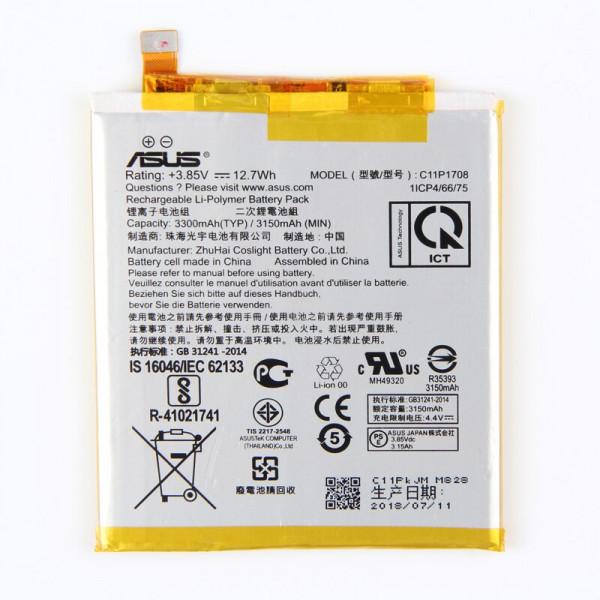 АКБ Asus C11P1708 ( ZE620KL/ZenFone 5 )