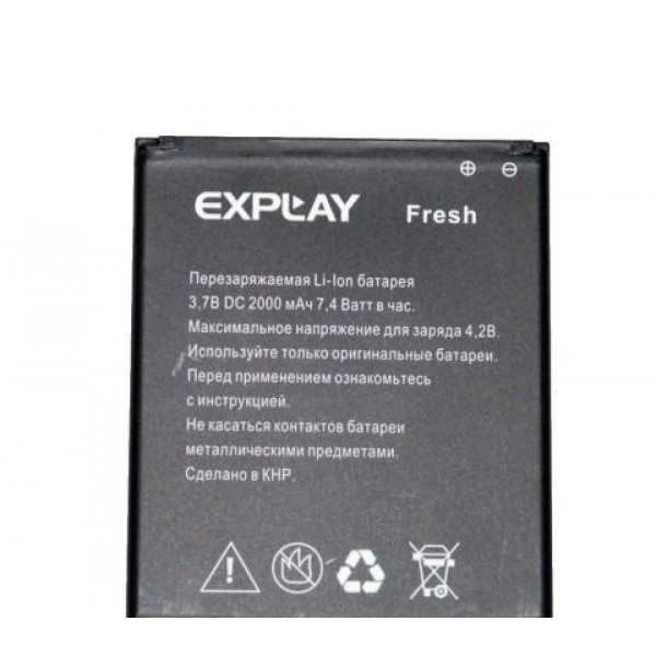 АКБ Explay Fresh/Vega/Micromax A106/Q340/Q338