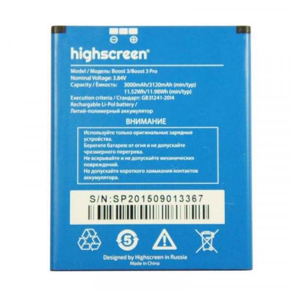 АКБ Highscreen Boost 3/Boost 3 Pro 3000 mAh