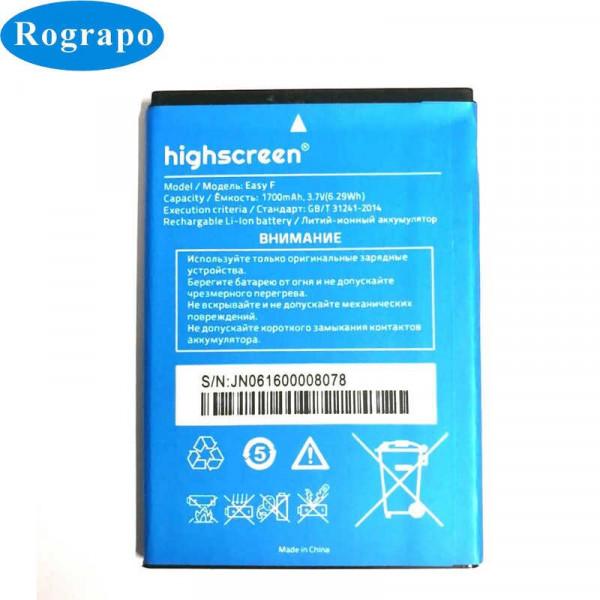 АКБ Highscreen Easy F/Easy F Pro