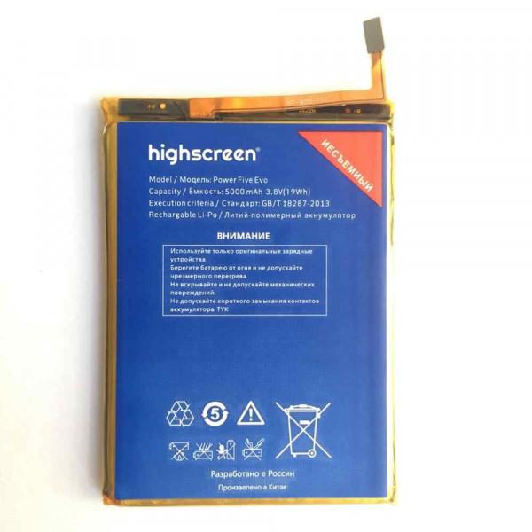 АКБ Highscreen Power Five