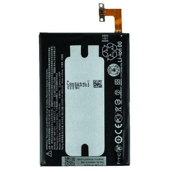 АКБ HTC B0P6B100 ( One M8/One Dual M8/One Dual E8 )