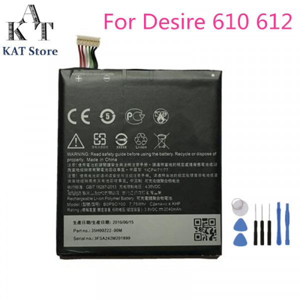 АКБ HTC B0P9O100 ( Desire 610G )