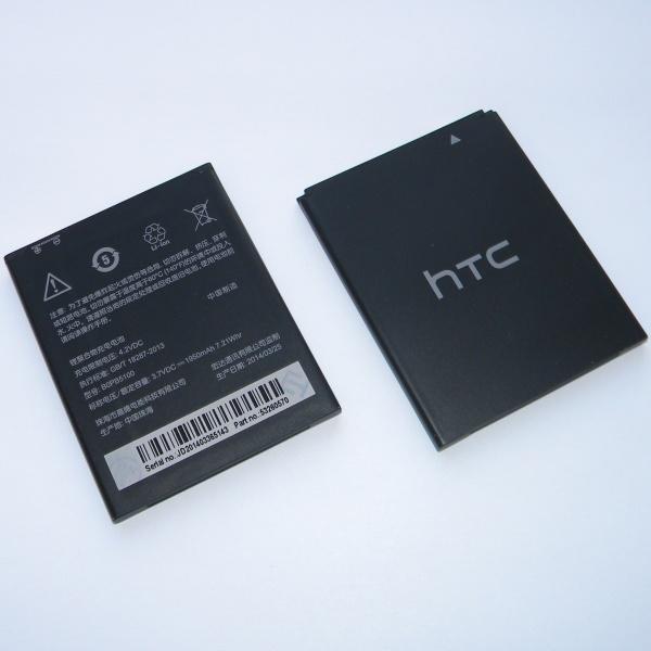 АКБ HTC B0PB5100 ( Desire 516 Dual )