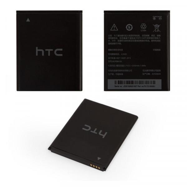 АКБ HTC B0PBM100 ( Desire 616 Dual )