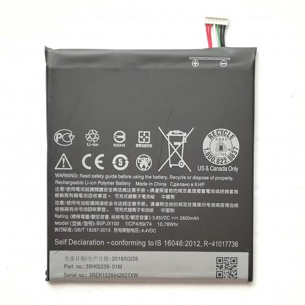 АКБ HTC B0PJX100 (35H00239-00M) ( One/E9+/Desire 828 )