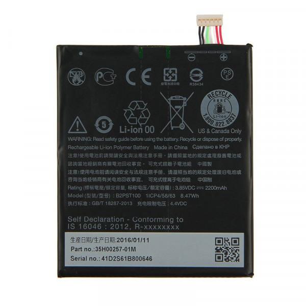 АКБ HTC B2PST100 ( Desire 530/Desire 628/Desire 630 Dual )