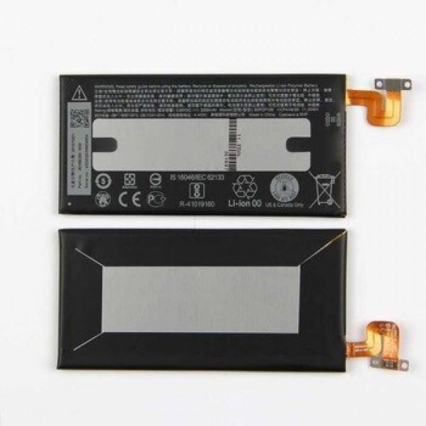 АКБ HTC B2PZF100 ( U Ultra )