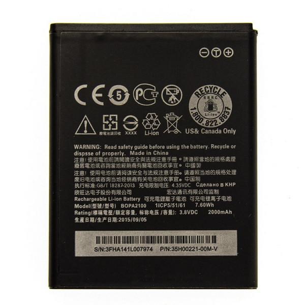 АКБ HTC BOPA2100 ( Desire 310/Desire 310 Dual )