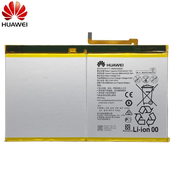 """АКБ Huawei HB26A510EBC ( MediaPad T2 10.0"""" Pro )"""