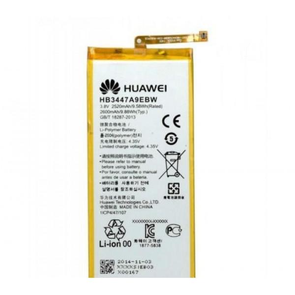 АКБ Huawei HB3447A9EBW ( P8 )