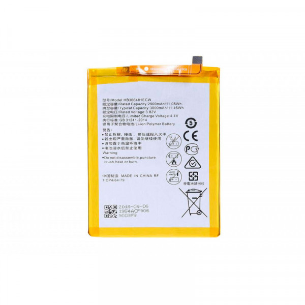 АКБ Huawei HB366481ECW ( Honor 5C/P9/P9 ...