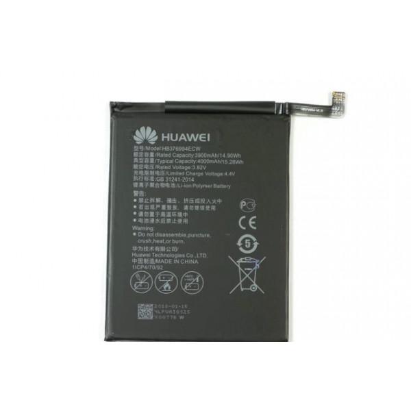 АКБ Huawei HB376994ECW ( Honor 8 Pro )