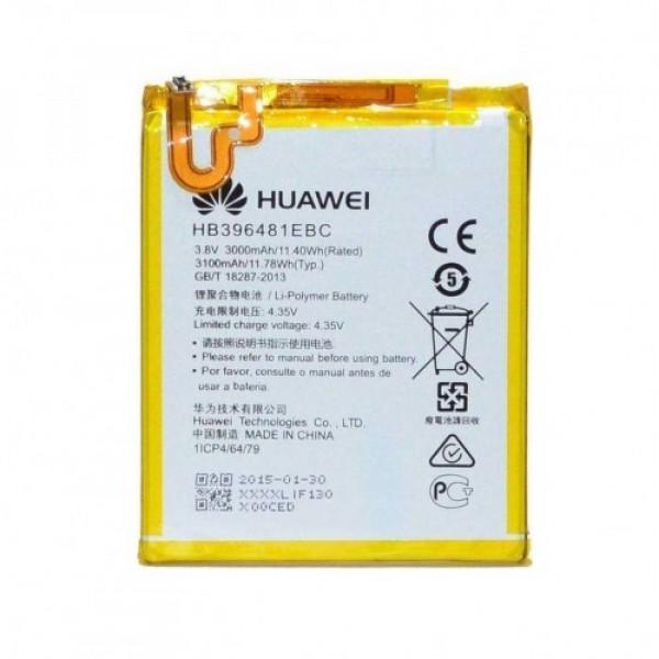 АКБ Huawei HB396481EBC ( Honor 5X/G8/Y6 II (CAM-L21) )