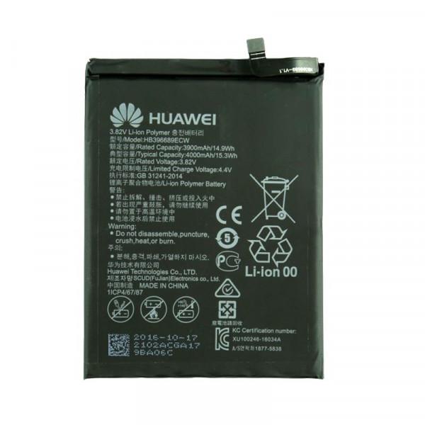 АКБ Huawei HB406689ECW ( Y7 2017 )