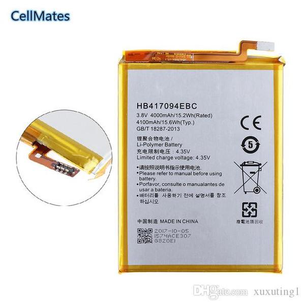 АКБ Huawei HB417094EBC